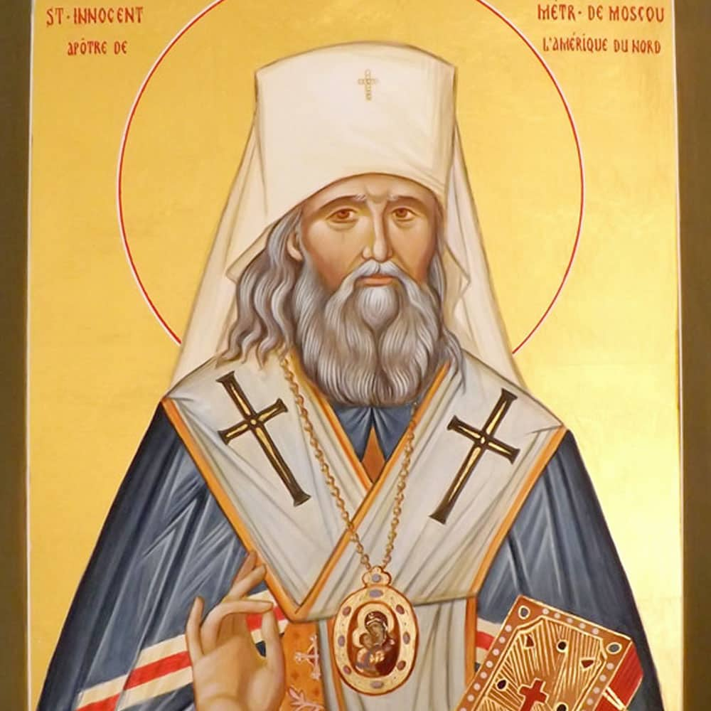 Saint Innocent of Alaska