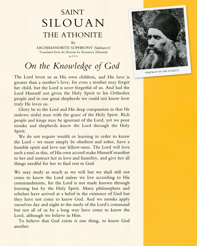Saint-Silouan-the-athonite-knowledge-of-god