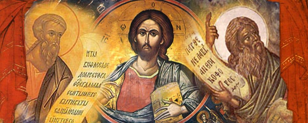 Prophecies Announcing Christ
