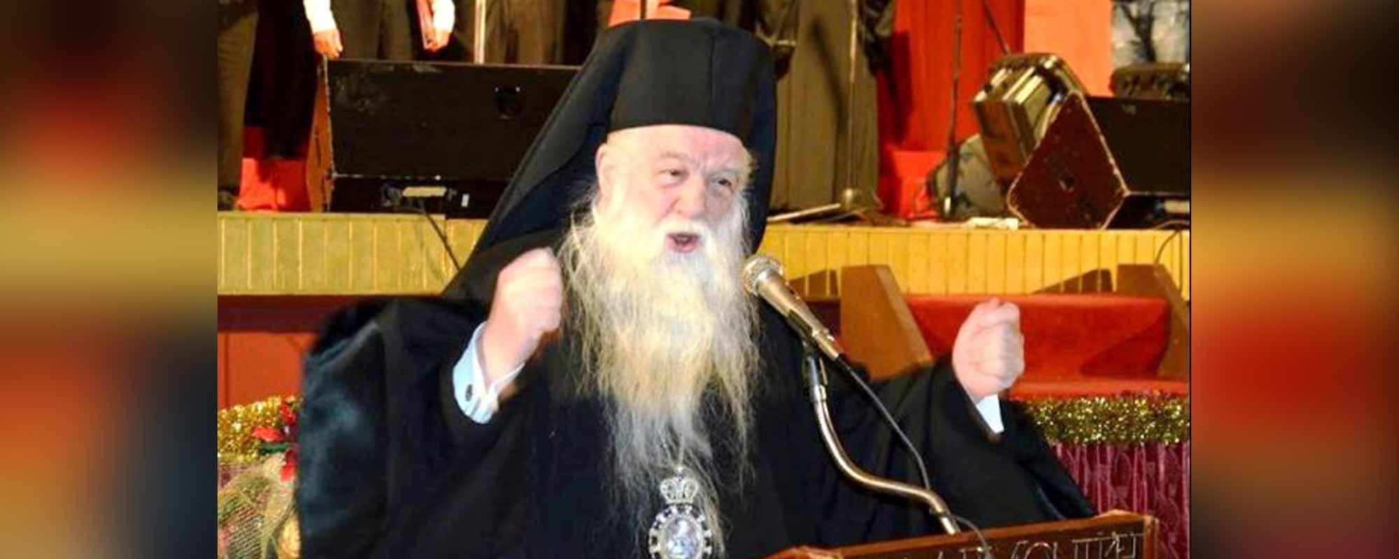 orthodoxwitness.org